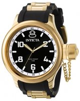 Invicta 1436 Russian Diver