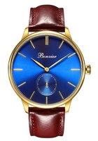Bonvier Navona Blue/G BW023